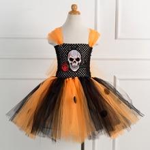 Children Girl Halloween Carnival Ghost Festival Cosplay Costume Childrens Wedding Dress Pumpkin Day Handmade Custom