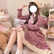 Kawaii Girls Lolita Dress Women Cute Ruffle Splicing Cosplay Long Sleeve Pink Dress 2021 New Sweet Princess Maid Lolita Dresses