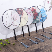 Flower Folding Hand Fan Round Circle Party Decor Gift Held Silk For Wedding Event Supplies