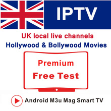 1 year Europe IPTV UK M3U code Subscription UK Italy France Turkey Sport Hollywood movies for VLC Smart IPTV BOX VLC Android MAG