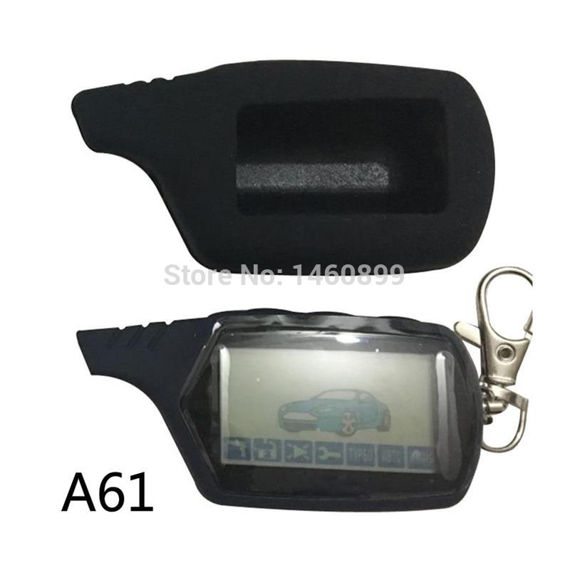 Top Quality Two-way A61 LCD Remote Control Keychain   Silicone Key case for Anti-theft Key StarLine A61 2 way car alarm system