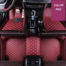 leather car floor mats for Volkswagen for touareg passat polo golf tiguan touran bora Sagitar Magotan Teramont mats(China)