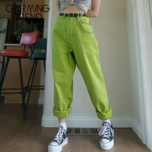 Women's Casual Pants Punk Harem Trousers Ladies Autumn High Waist Hip Hop Boyfriends Long Pants Female Green Yellow Plus Size