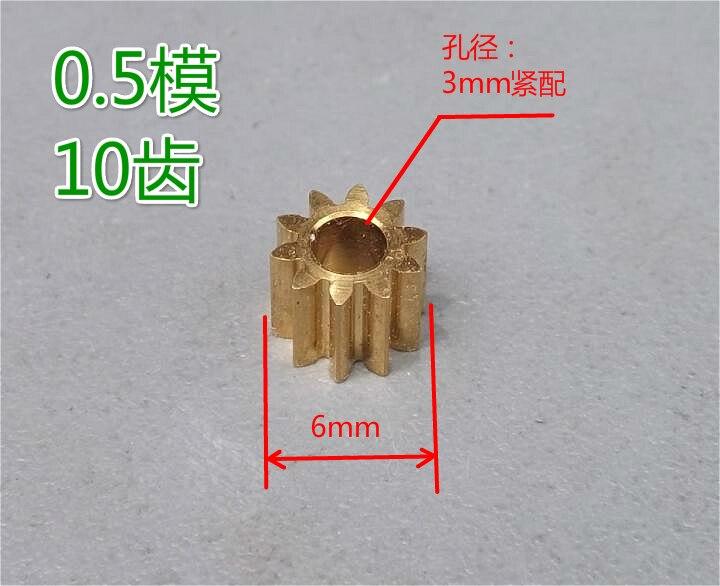 Micro Mini Metal  Copper Gears  10T  0.5 Modulus Aperture 3mm Motor Shaft Copper Teeth