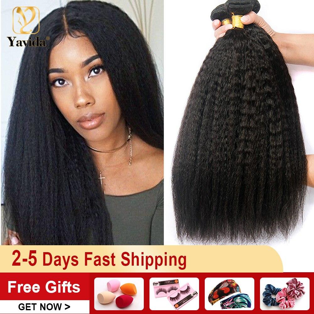 Yavida волосы бразильские прямые волосы, прямые человеческие волосы пряди натуральные кудрявые пучки волос пряди натуральных Цвет Non-Волосы ...