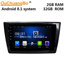 Ouchuangbo car gps head unit radio android 8.1 for Dongfeng XiaoKang DFSK glory 580 2017-2019 support 4 core HD free chile map