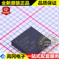 CC2531F256RHAT VQFN-40 CC2531F256 TI