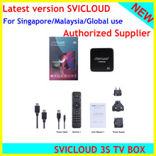 2020 latest version SVICloud 6k UHD Singapore starhub fiber tv box 2gb 16gb  HK Taiwan Singapore Mayasia Korea Japan global use