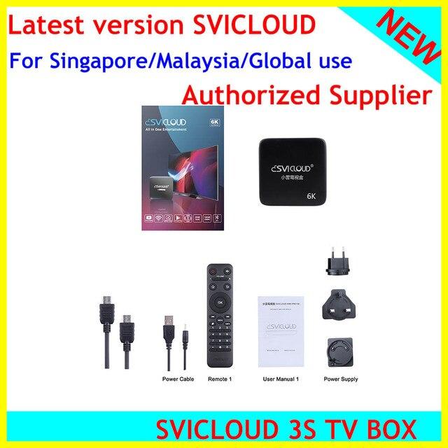 2020 latest version SVICloud 6k UHD Singapore starhub fiber tv box 2gb 16gb  HK Taiwan Singapore Mayasia Korea Japan global use