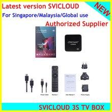 2020 última versión SVICloud 6k UHD starhub Singapur FIBRA DE tv box 2gb 16gb HK Taiwán Singapur Mayasia Corea Japón uso mundial