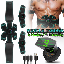 Цифровой дисплей фитнес-стимулятор для тренировки мышц живота устройство Вибрационный массажер для похудения тела перезаряжаемый тренажер для мышц