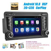 2 Din Car Radio 2G+32G Car Multimedia Player GPS Carplay DSP AHD Car Stereo for Audi A3 8P S3 8P RS3 Sportback