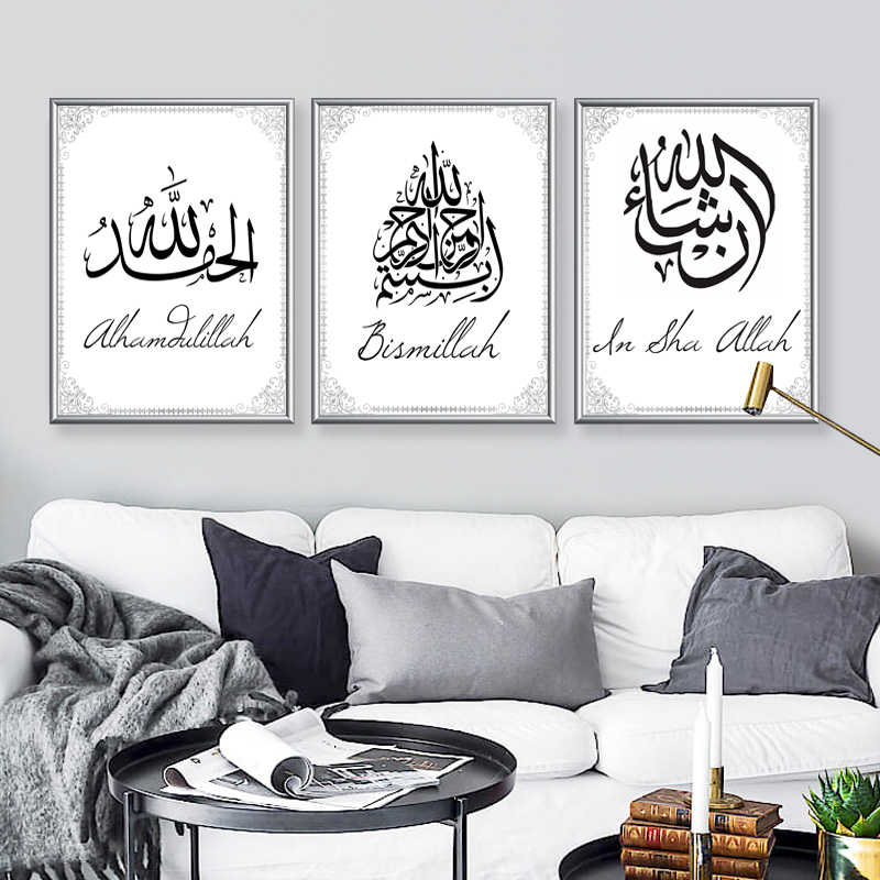 Modern Islamic Wall Art  Alhamdulillah Canvas Paintings Muslim Posters and Prints Interior Pictures for Living Room Home Decor