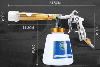 Tornador Black Car Cleaning Gun Dry Cleaner Tornador Apparatus With Metal Bearing Pneumatic Car Tool