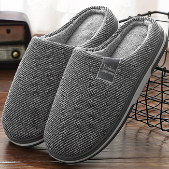 Men slippers striped short Home for Large size 44-47 winter House 2020 new floor Male Bedroom - discount item  50% OFF Men's Shoes