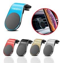 Магнитный автомобильный держатель для телефона на вентиляционное отверстие, держатель для GPS для Fiat 500 Abarth Punto Tipo 500c Mobi Toro Stilo Bravo Panda Ducato argo