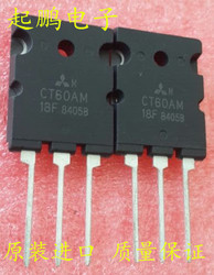 Free Delivery. CT60AM18F 60 a 900 v is the real thing