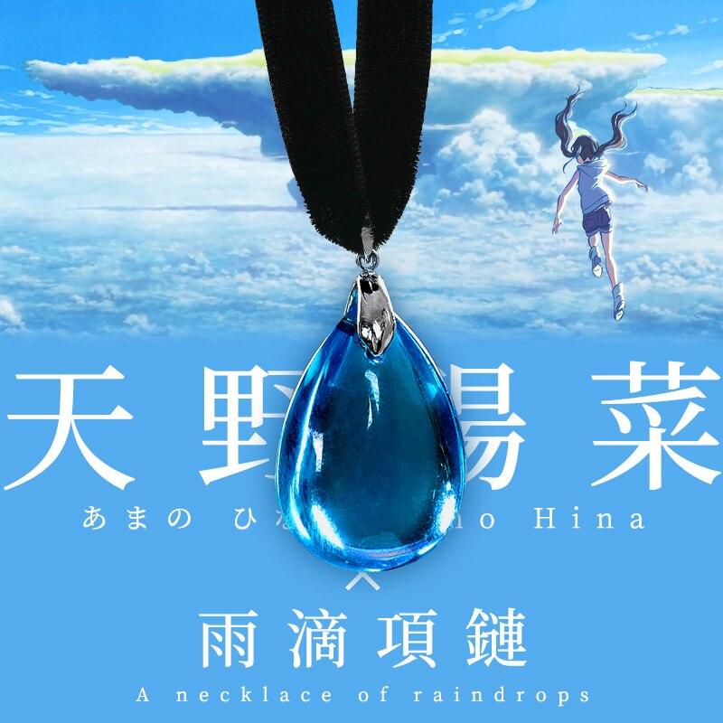 Weathering With You Amano Hina Cosplay Necklace Halloween Props Makoto Shinkai Anime Movie Tenki No Ko Blue Drop Pendant Collar Aliexpress