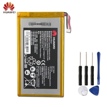 HUAWEI HB4269B6EAW HB3G1 HB3G1H Battery For Huawei S7 MediaPad7 Lite s7-301u 302 303 701 4000mAh + Tool