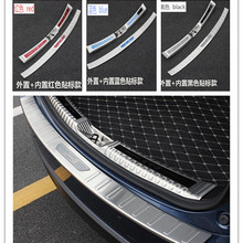 Trim CX-5 Mazda Trunk Tread-Plate Rear-Bumper-Protector Car-Styling for New Sill Stainless-Steel