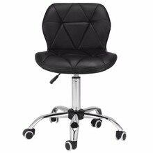 Adjustable Bar Stool Home Computer Desk Office Chair Chrome