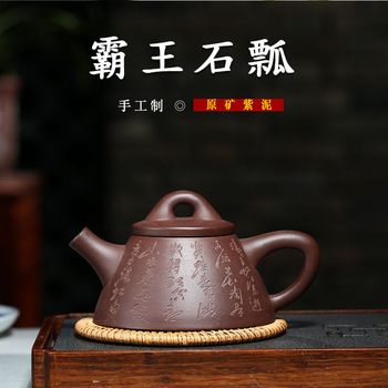 Yixing Famous Dark-red Enameled Pottery Teapot Household Gift Infusion Of Tea Pot Purple Mud Overlord Stone Drum Kung Fu Tea