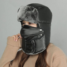 Winter PU Bomber Hats Men Women Thick Russian Ushanka Hat Black Red Warm Ear Flap Cap Faux Leather Ear Protection Snow Hat Adult цена в Москве и Питере