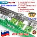 RU ship 3 комплекта линейных рельсов SBR16 L-300/700/1100 мм и шариковый винт SFU/RM1605-350/750/1150 мм и Гайка & BK/B12 и муфта для ЧПУ