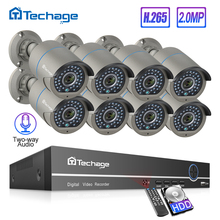 Techage 8CH 1080P POE NVR Kit sistema de cámara de seguridad H.265 Audio bidireccional AI IP cámara interior exterior conjunto de videovigilancia CCTV