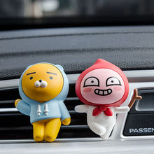 Korean style new Cartoon peach Car Air Freshener perfume car pendant ornament Car Accessories