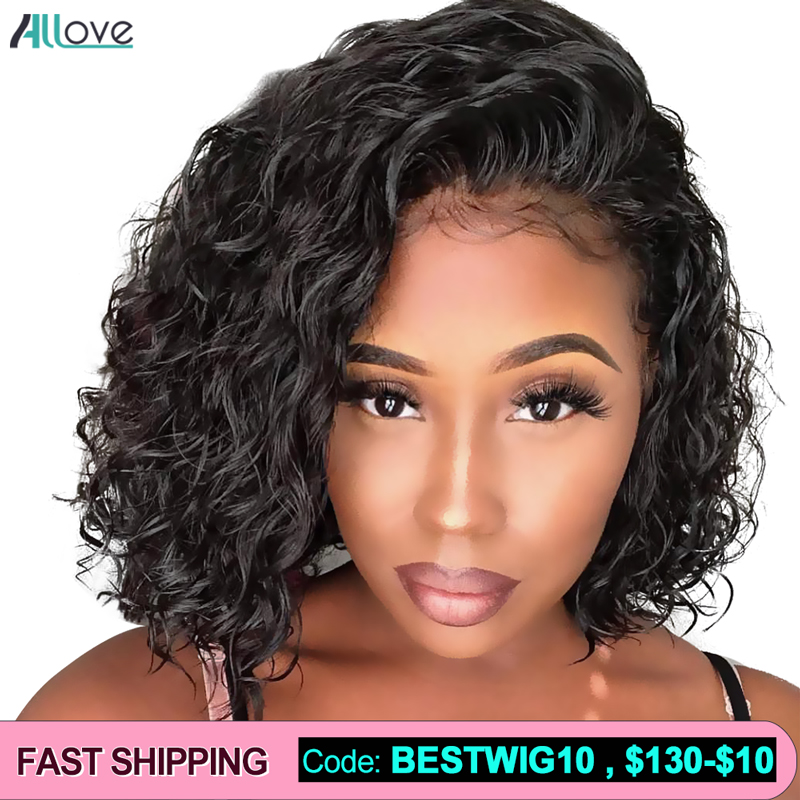 Allove Water Wave Bob Human Hair Wigs 360 Lace Frontal Bob Wig Short Bob Lace Front Wigs For Women 13X6 Brazilian Water Wave Wig