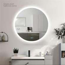Светодиодный круглый зеркало с светильник Ванная комната косметическое