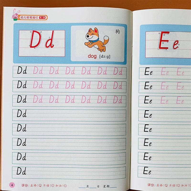 descricao 3d round writing 26 alfabeto ingles uppercase 05