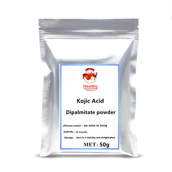 Hot Sale Kojic Acid Dipalmitate powder Soap Pure Cosmetics women sex 99% Serum Extract Removing Freckle face loose powder 1