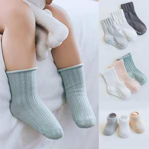 Socks Anti-Slip Baby-Boy-Girl Kids Cotton Children's Solid 3-Pairs Wear-Products Elastic