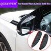 スズキスイフト用 Vitara S。クロス SX4 アルト車スタイリングカーボンバックミラー装飾雨具バックミラー眉毛のレインカバー