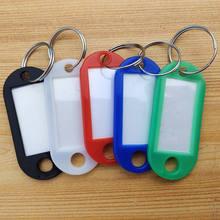10 шт/лот пластиковая карточка для ключей этикетка разделенное