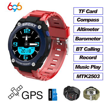 696 DT97 GPS Smart Watch Men Outdoor Bluetooth Calling TF Card Music Play Heart Rate IP67 Waterproof Compasses Sports Watches
