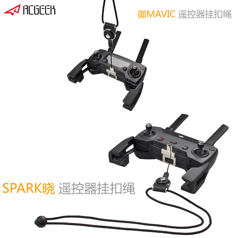 Dji Yulai Air Xiao Spark Remote Control Sling YULAI Mavic Buckle Rope UAV Accessories