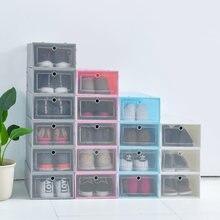 Прозрачная коробка для хранения обуви коробки защиты от пыли