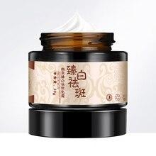 Luxury Whitening Moisturizing Skin Care Whitening Freckle Cream Remove Melasma A