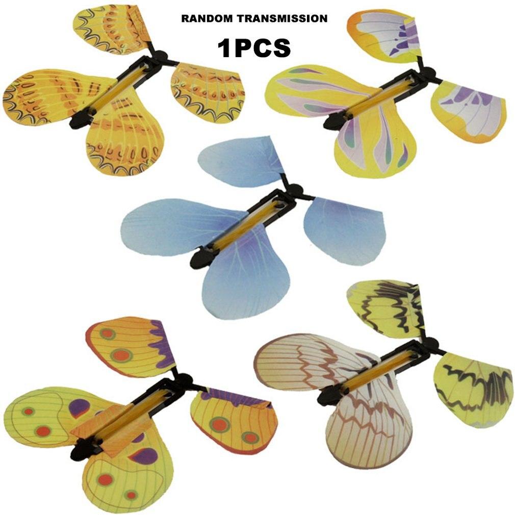 Летающая бабочка Пупа в бабочку бесплатно Бабочка новый творческий Волшебный реквизит Детская Игрушка Летающая бабочка