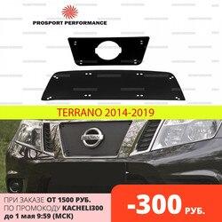 Зимняя заглушка на решетки радиатора и переднего бампера Nissan Terrano 2014-2019 ABS пластик тюнинг стайлинг guard grill
