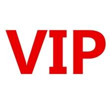 VIP заказ