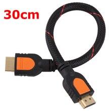 قصيرة كابل HDMI القياسية الذكور إلى الذكور قدم واحدة 1.4 مضفر كابلات 30 سنتيمتر 1080p الذهب ثلاثية الأبعاد المحمولة دائم