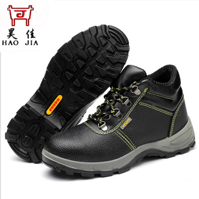 Currently Available Wholesale Hight-top Safety Shoes Cowhide Surface Polyurethane Solid Bottom Smashing Anti Puncture Safety Sho