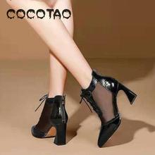 Ladies Mesh Red Spring And Autumn Summer Sandals Women Breathable Pu Cool Boots With Thick Trendy 48