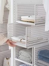 Wardrobe storage frame drawer type multifunctional wardrobe basket folding multi-layer rack