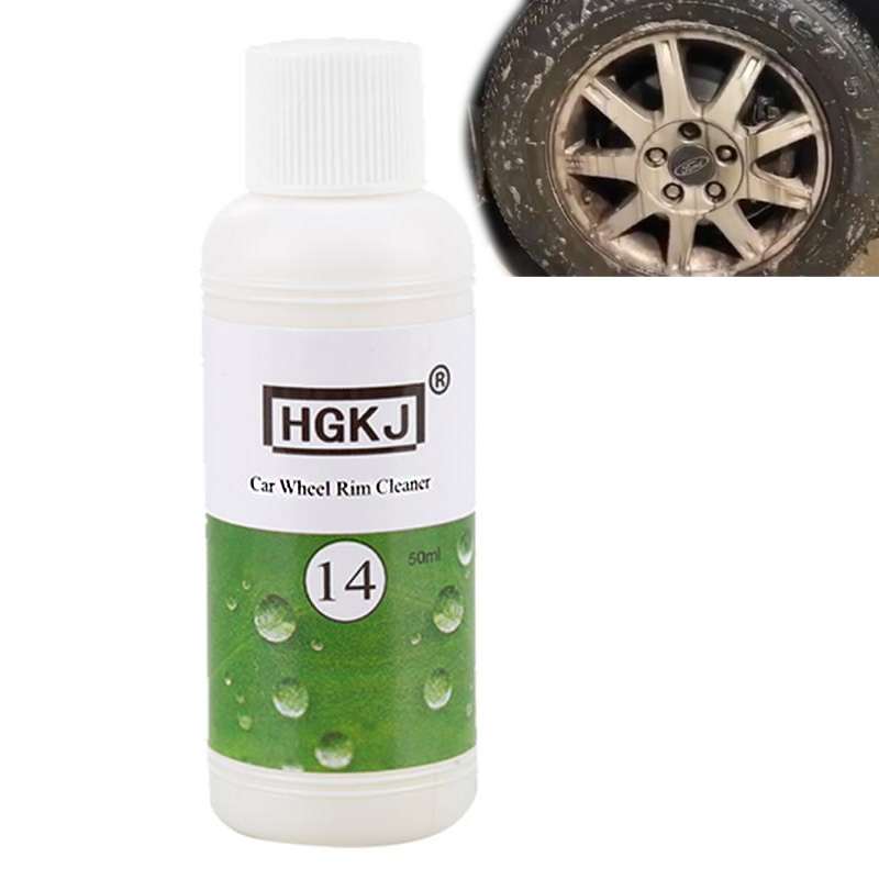 HGKJ-14 Car Wheel Rim Cleaner Detergent Remove Rust Tire Cleaner Agent Car Hub Cleaner
