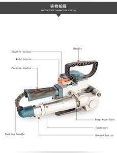 Image 3 - ترقية يده هوائي آلة الربط B19 PP الحيوانات الأليفة أداة الربط البلاستيكية